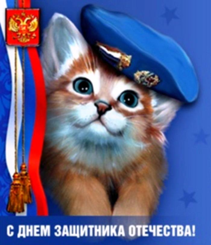 http://wild-cats.clan.su/Ustrashitel/_23_.jpg